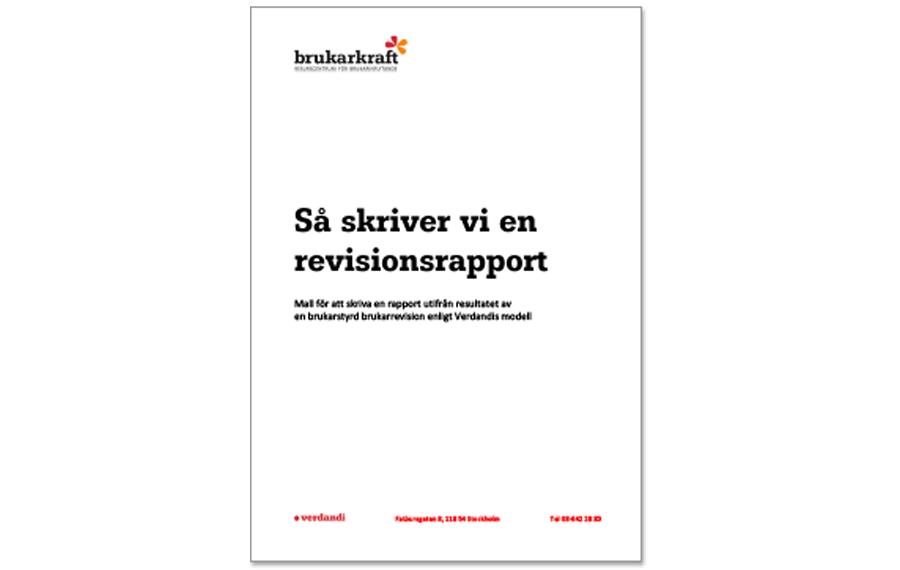 Mall Revisionsrapport – så skriver vi